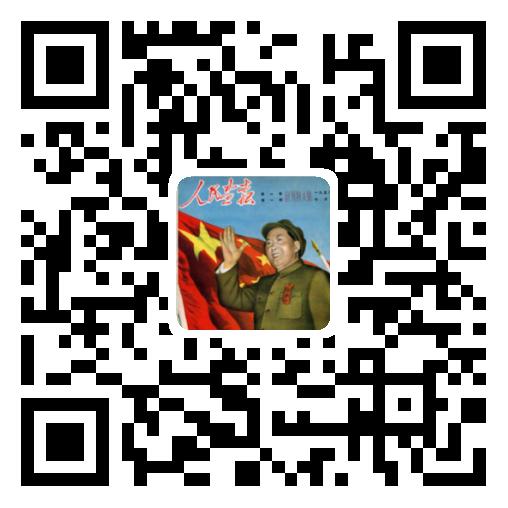 龙8娱乐官网_weibo二维码 .png