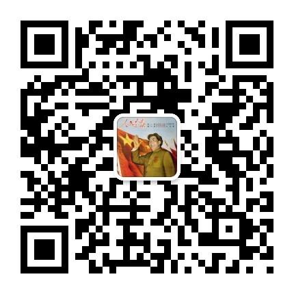 龙8娱乐官网_服务号.jpg