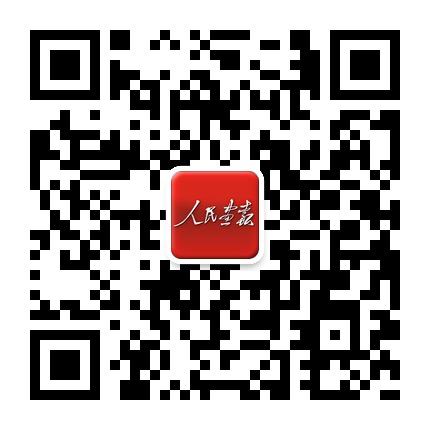 龙8官网long88_weixin二维码-del.jpg