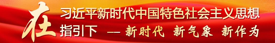 龙8娱乐官网_snap_screen_20180227153306.png