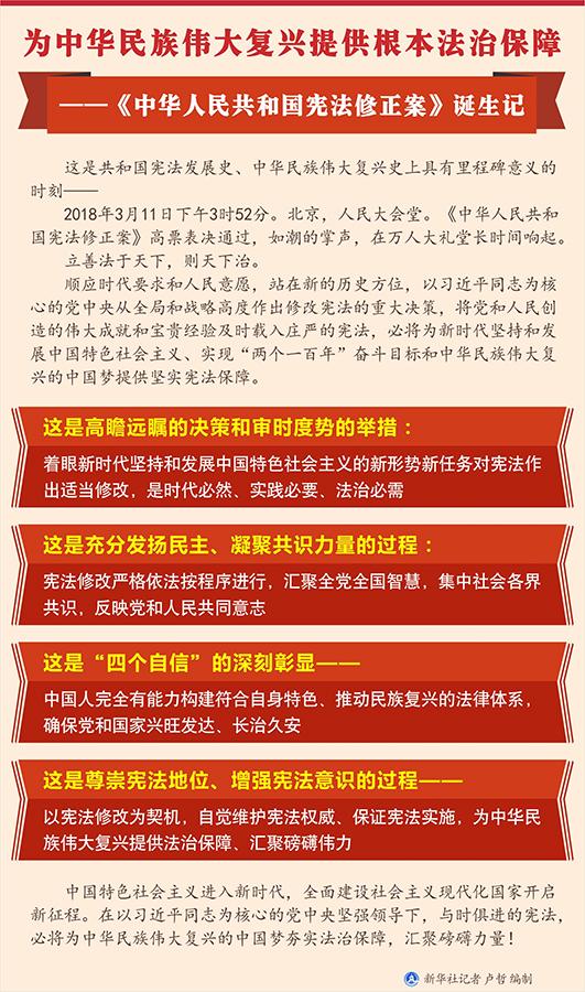 龙8国际娱乐官方网站_1.jpg