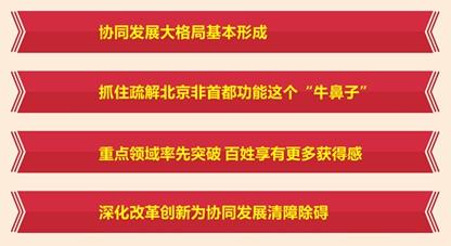 龙8娱乐官网_snap_screen_20180227155426.png