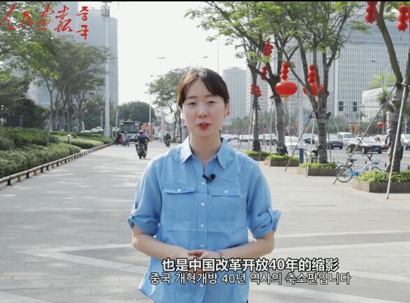 龙8娱乐官网_QQ截图20180402154359.jpg