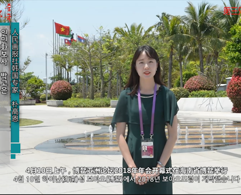 龙8娱乐官网_gaoenboao.PNG