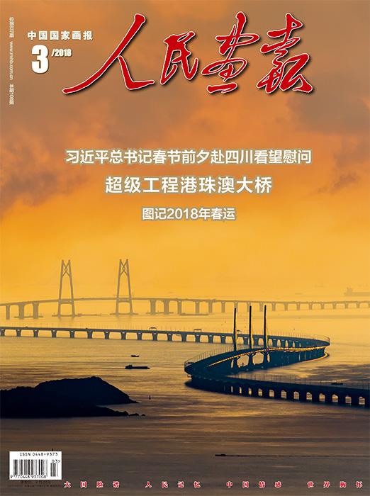 龙8娱乐官网_201803cn