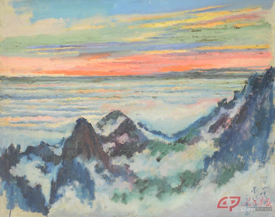 1 刘海粟《黄山云海》,62cm×75cm,油画,1954年,捐赠中国美术馆作品.